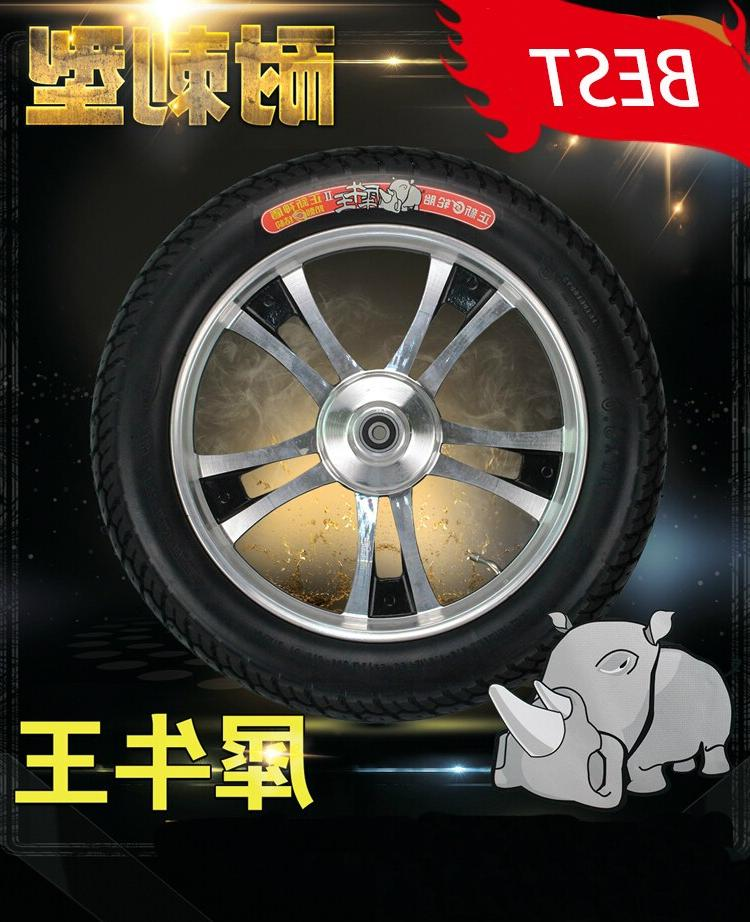 CST 1/2 x Many Gas Electric <font><b>Tire</b></font> <font><b>Tires</b></font> Folding <font><b>Bike</b></font> balance Inner Tube 57-203